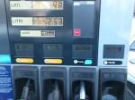 No santīma atlikumu neizdosi, jeb noapaļošana benzīntankos.