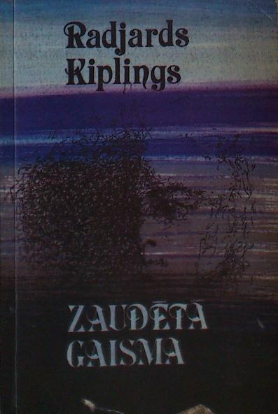 kiplings