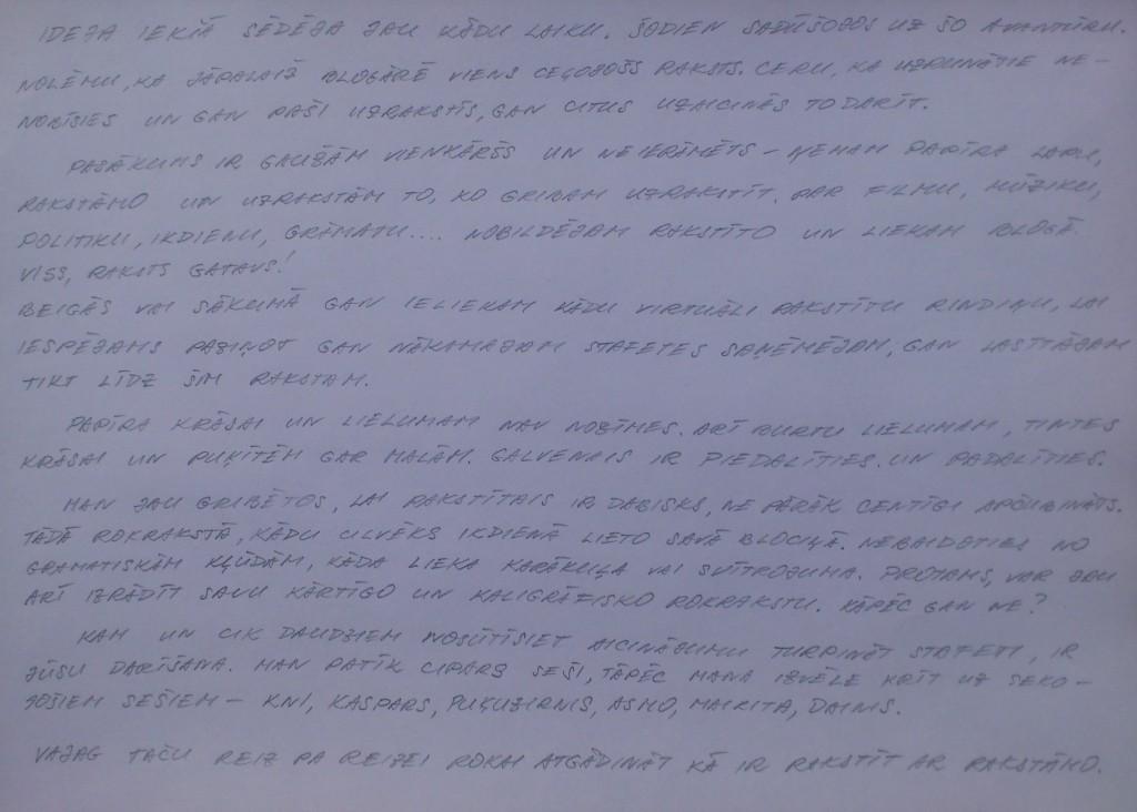 rokraksts