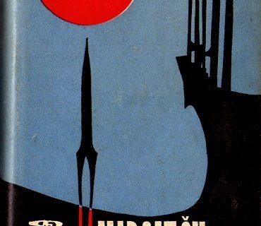 Grāmata- Marsiešu hronikas.