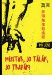 Nobela prēmija literatūrā- 2012.gads, Mo Jeņs– Meistar, jo tālāk, jo trakāk!